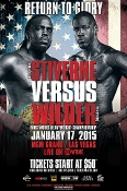 Deontay Wilder vs. Bermane Stiverne HD Blu-Ray