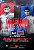 Vasyl Lomachenko vs. Miguel Marriaga HD Blu-Ray