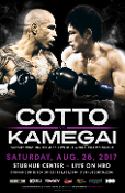 Miguel Cotto vs. Yoshihiro Kamegai HD Blu-Ray