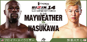 Floyd Mayweather Jr. vs. Tenshin Nasukawa HD Blu-Ray